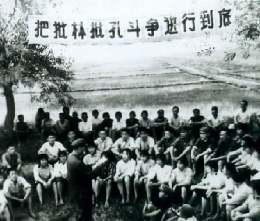 毛远新谈毛主席批孔子的真正原因【图】 - 柏村休闲居 - 柏村休闲居