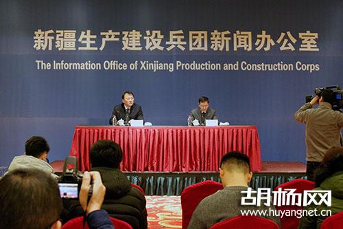 第三届新疆·兵团绿洲产业博览会