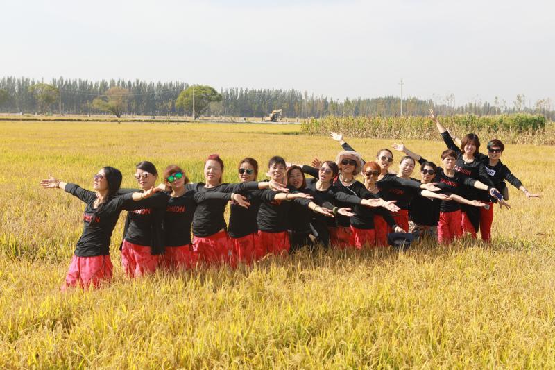 """【喜迎丰收节】兵团首届""""中国农民丰收节""""幸福上线"""