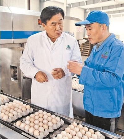 科技为先 养殖业焕发新光彩——记大连韩伟集团董事长韩伟
