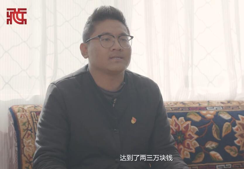 微视频系列片《沧桑话巨变》第八集:扶贫 变化的山村