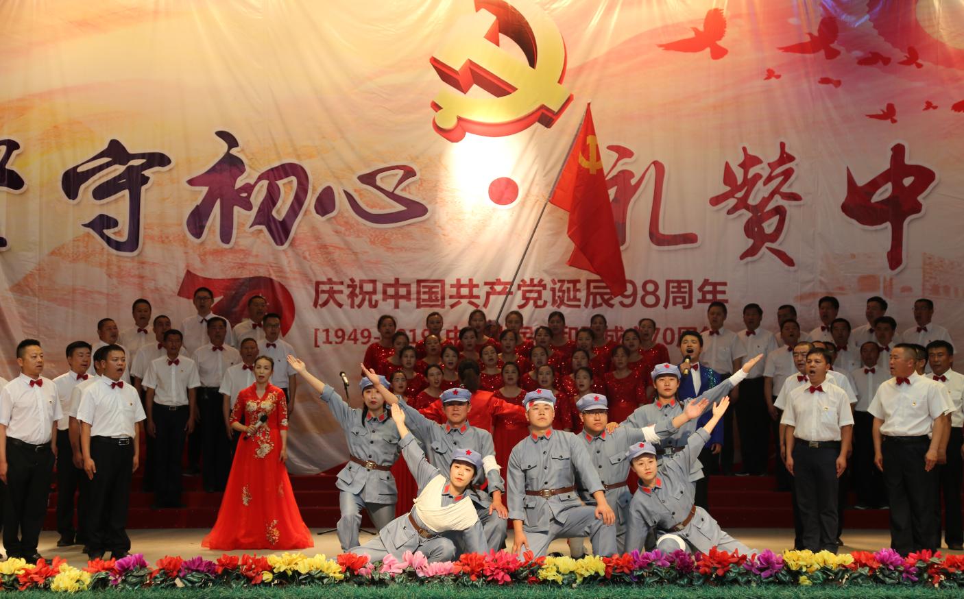 七〇团举行庆祝建党98周年革命歌曲合唱比赛