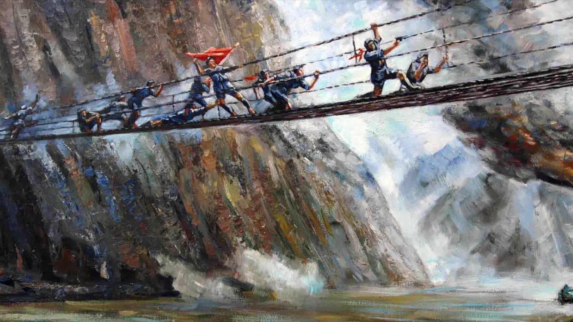 卫星视角再现红军飞夺泸定桥军事奇迹