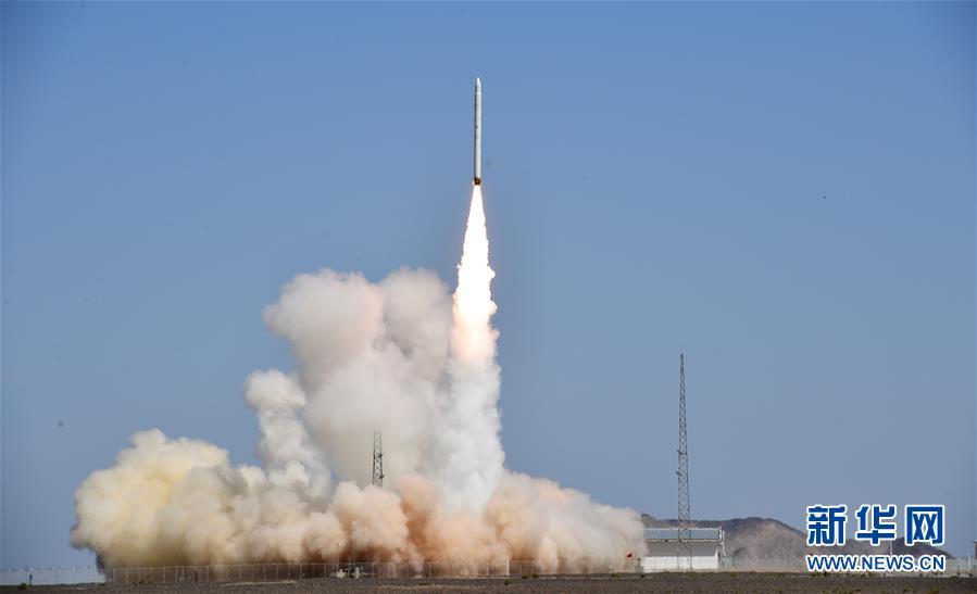 捷龙一号运载火箭首飞成功