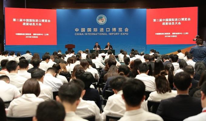 王炳南出席第二届进博会战前动员大会