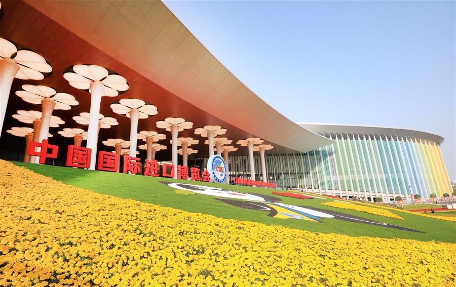 第二届中国国际进口博览会巡礼:秋天里的乐章