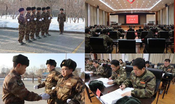 兵团大冬训 兵团面向内地集中选调干部培训班开班
