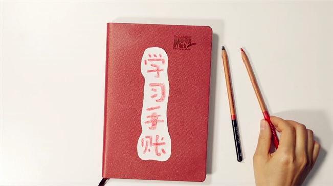 学习手账   党的十九届四中全会《决定》研读笔记(十一)