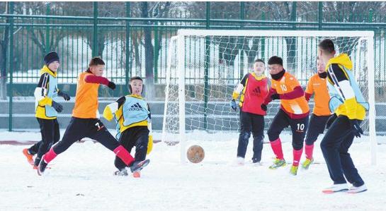 北屯市举行兵团青少年体育冬令营活动