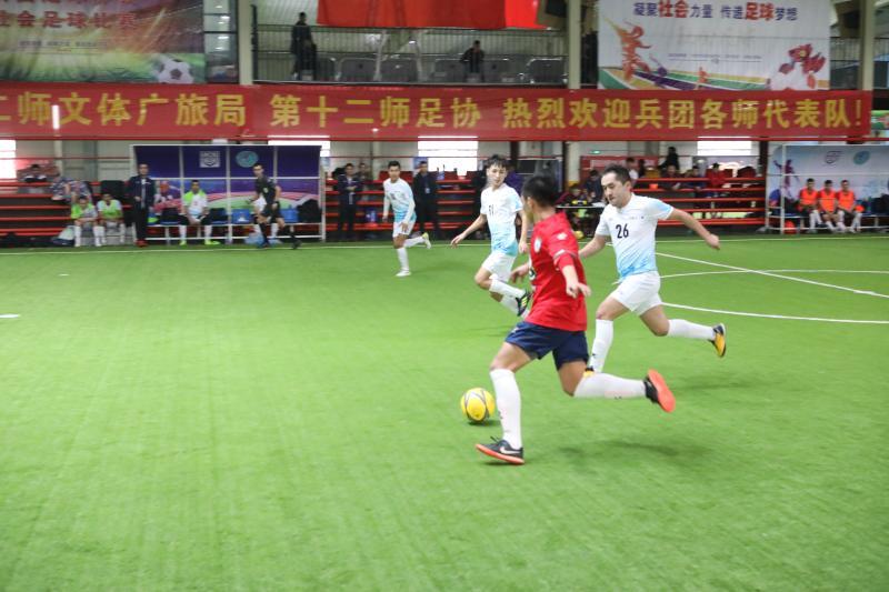 首届兵团足球协会社会足球比赛开赛