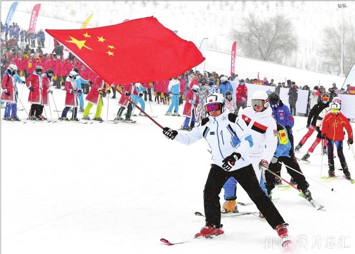 全国群众冬季运动推广普及活动(特色会场)开幕