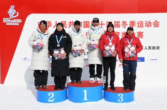 在建的北京冬奥延庆赛区迎来首场正式比赛