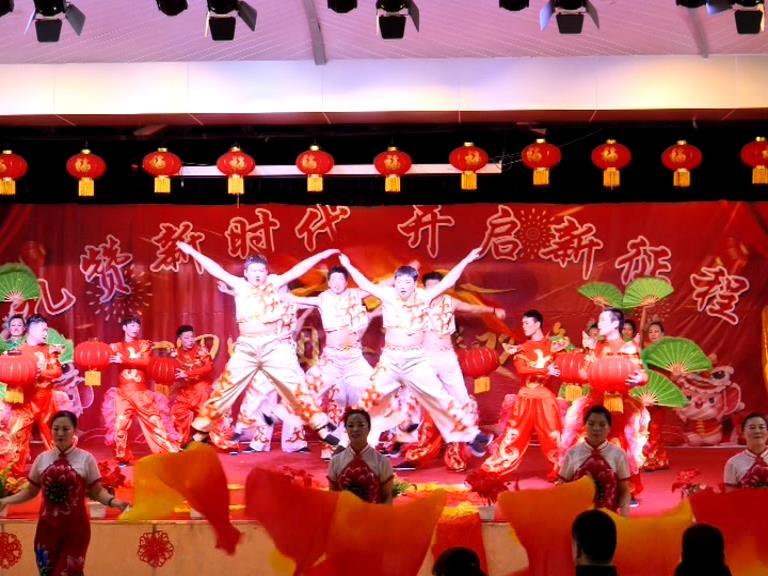 一四四团举办2020年迎新春文艺汇演