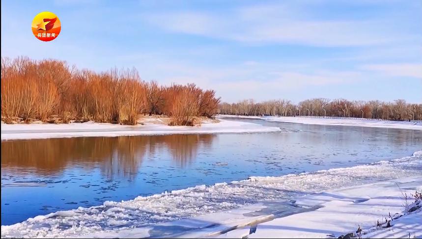 兵团微视频 | 来额尔齐斯河,听冰雪融化的声音!