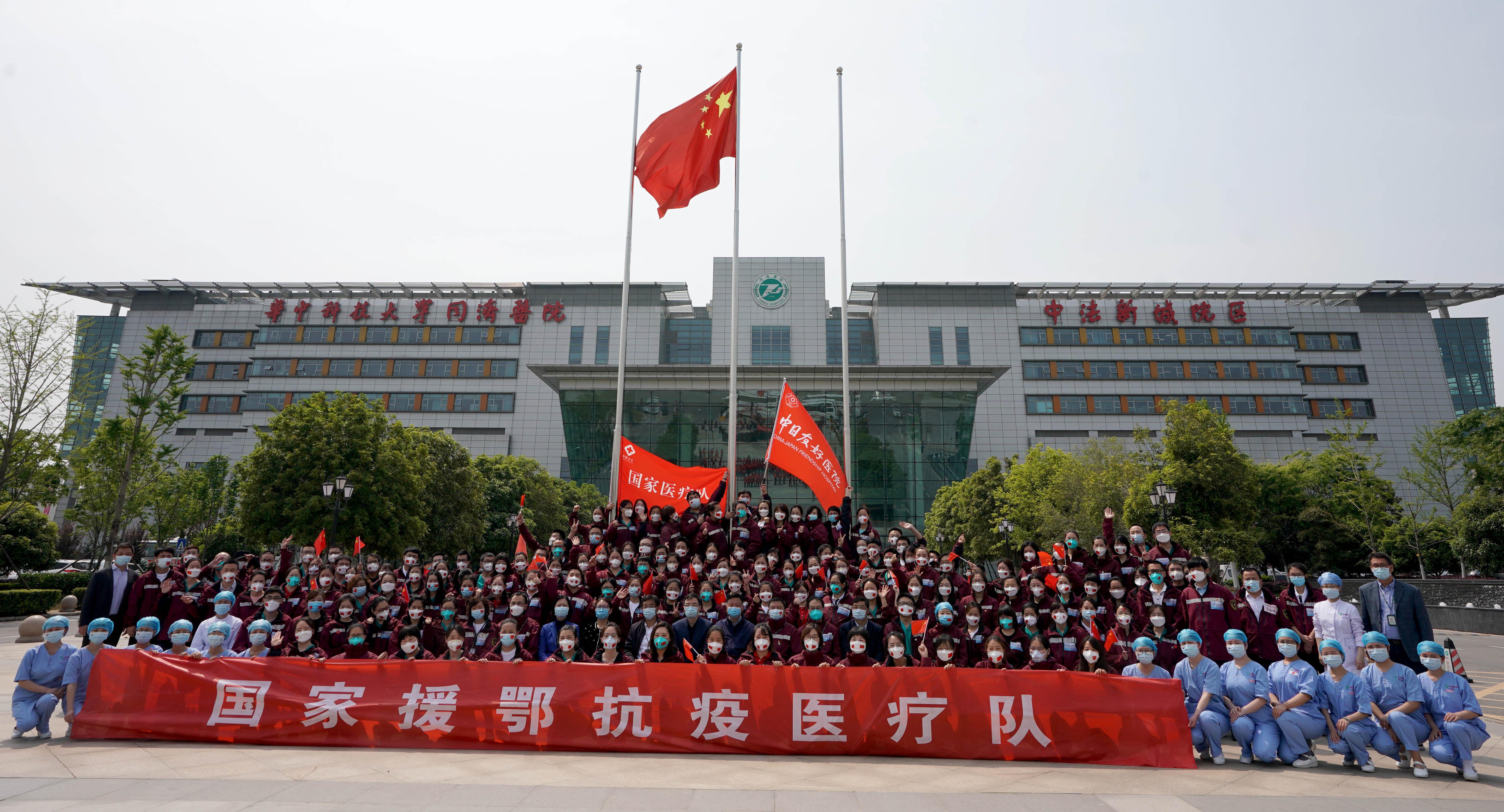 武汉:同济医院中法新城院区送别援鄂医疗队