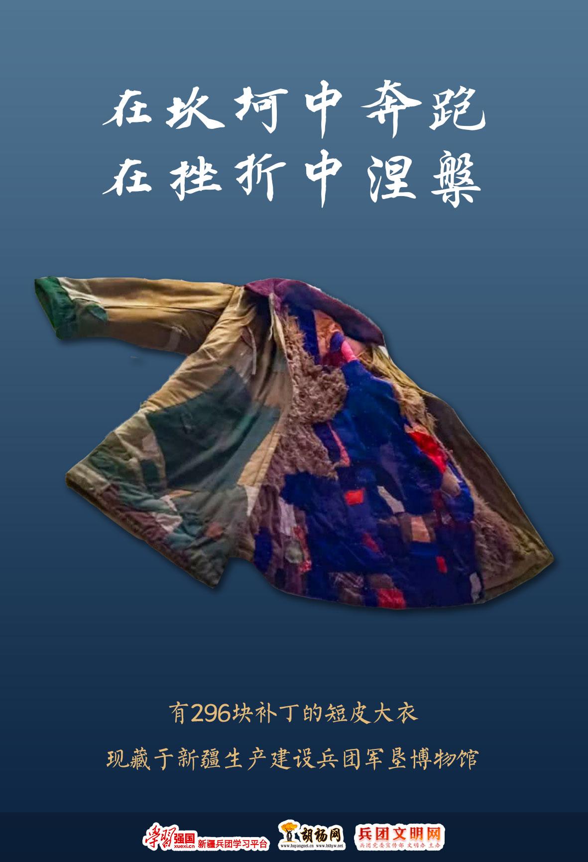 胡杨原创·国际博物馆日 | 这些文物有话要说