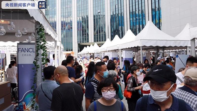 第三届进博会企业商业展签约面积超90%