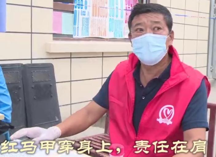 《志愿者老张》——兵团豫剧团用戏歌向志愿者致敬