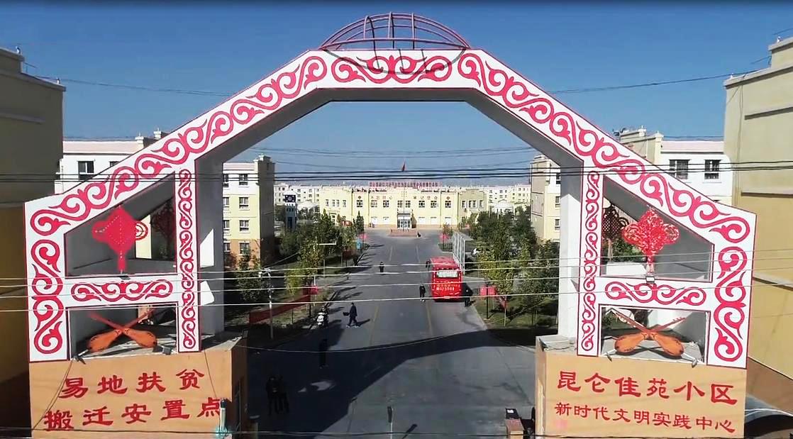 新疆阿克陶县:旧貌换新颜 脱贫大道宽