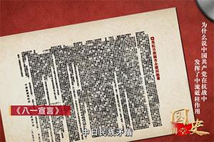 为什么说中国共产党在抗战中发挥了中流砥柱作用