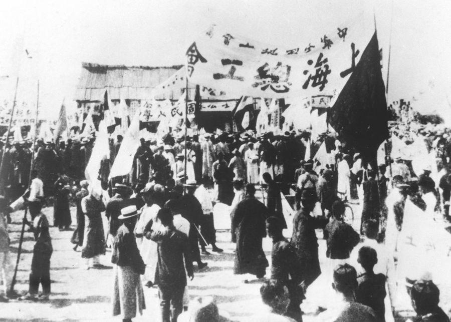 百个瞬间说百年|1925,大革命高潮的到来