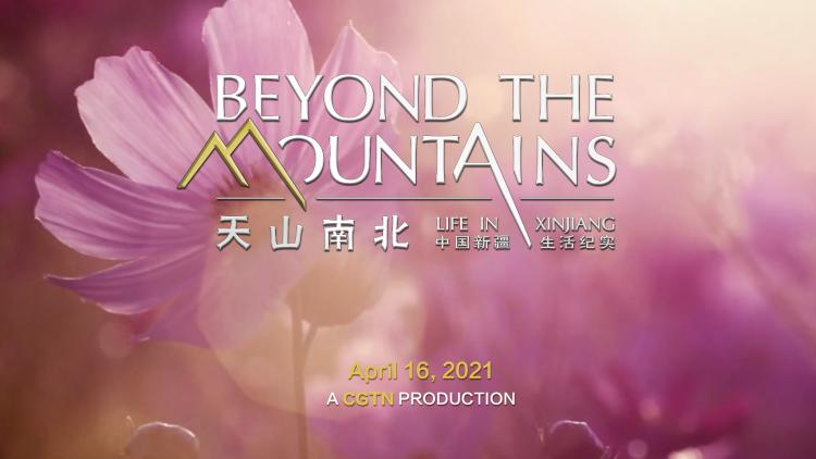 'Our Song' | Beyond the Mountains: Life in Xinjiang