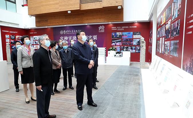 习近平:扎扎实实把中国教育办好