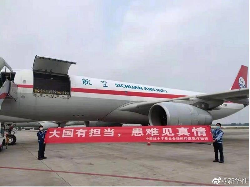 中国红十字会向印度提供人道主义支持
