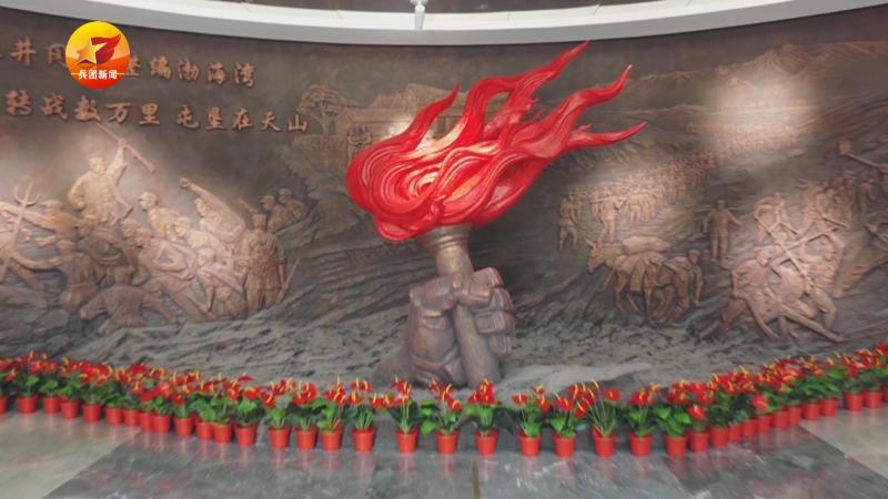 微视频丨传承兵团精神,我的红色印记!